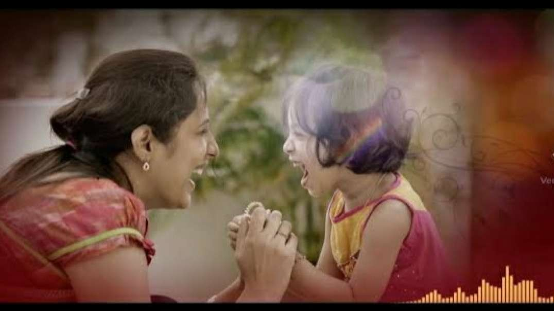 Mother child love status Telugu | Telugu WhatsApp status video | Telugu Status songs |
