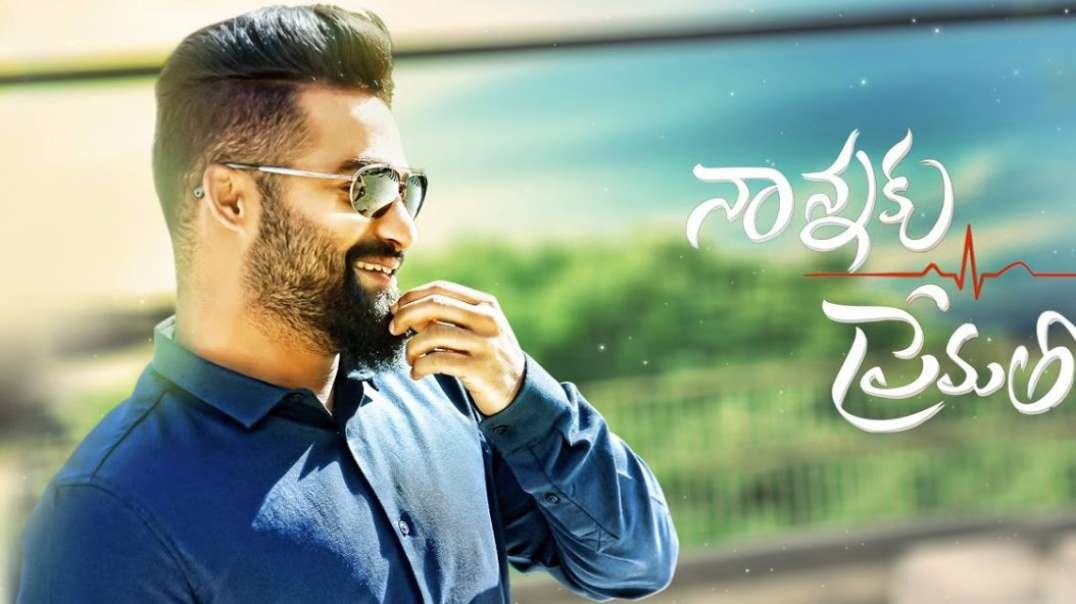 Nannaku Prematho song ♥️ | Telugu Whatsapp Status Download | Telugu Status Video