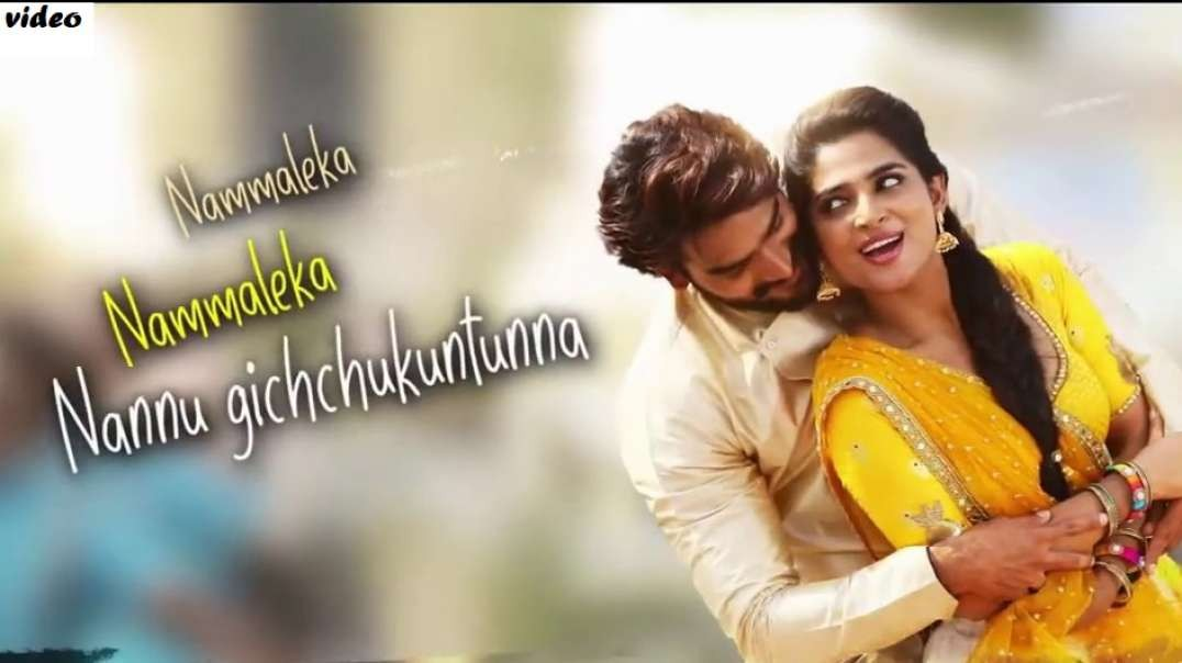 Nammeleka Nammaleka | Telugu Status Song | Telugu status video download