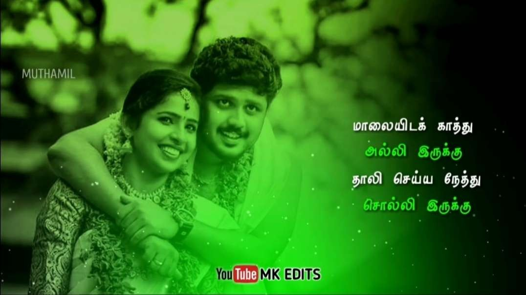 Pothivacha Malligai Mottu | Tamil WhatsApp Status Video | Tamil Status Video