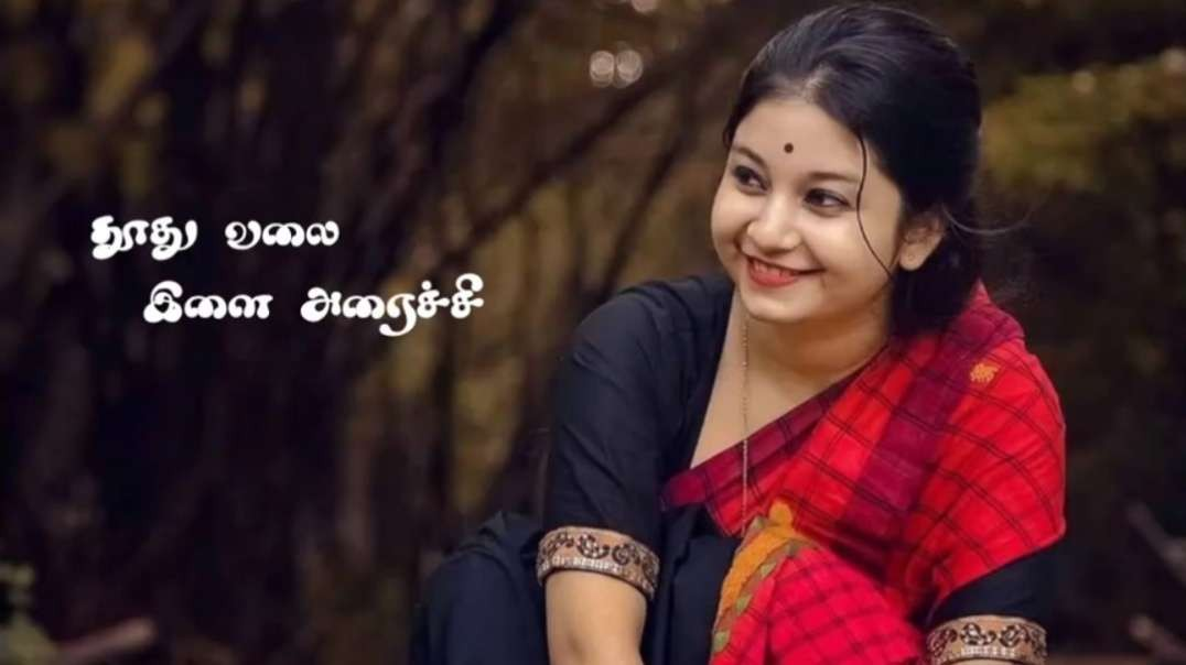 Thoothuvala ila Arachu song | WhatsApp status Tamil | Female version status Tamil