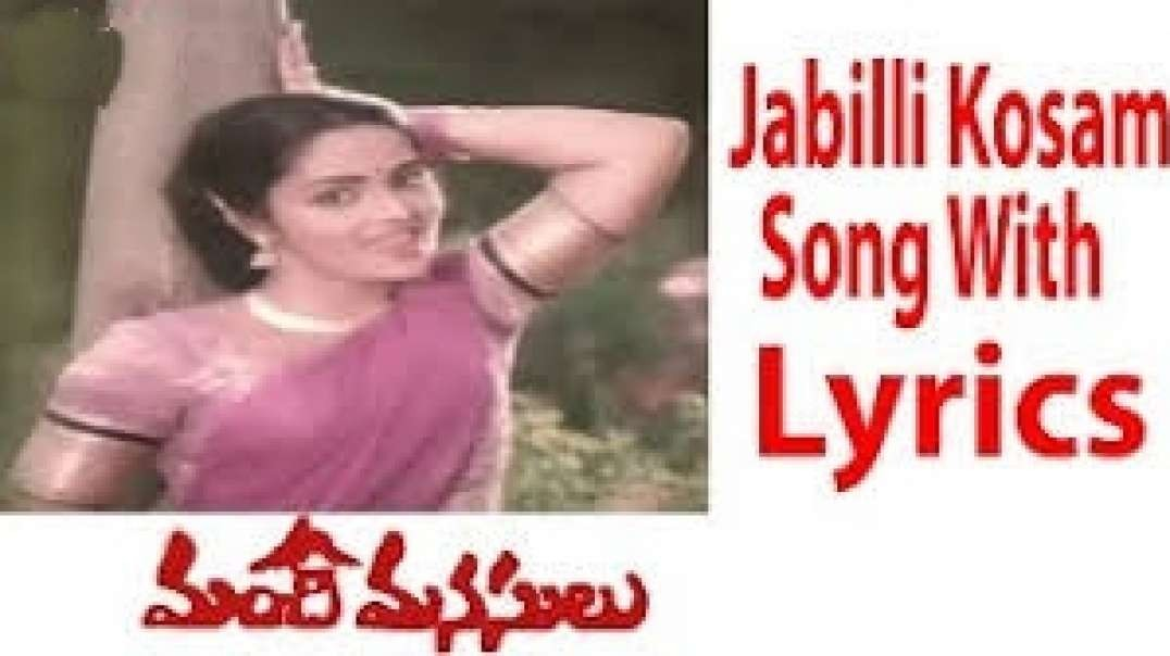 Jabilikosam || old telugu songs || Whatsapp status telugu | Telugu status video