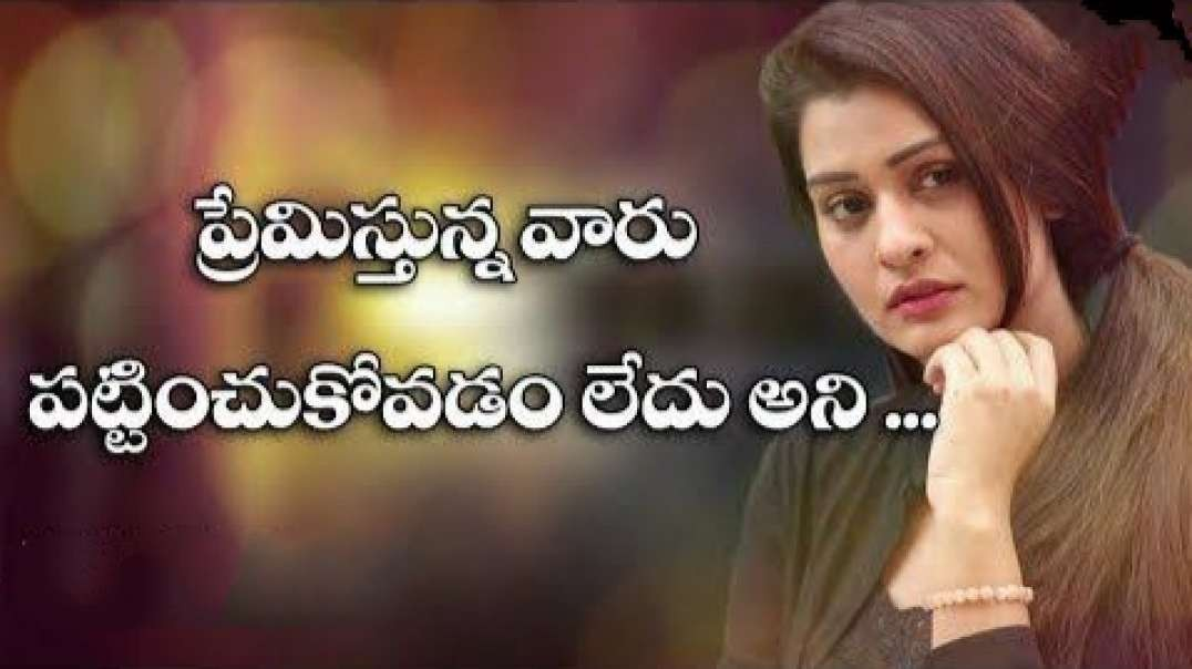 Telugu love songs whatsapp status || Telugu love failure songs download
