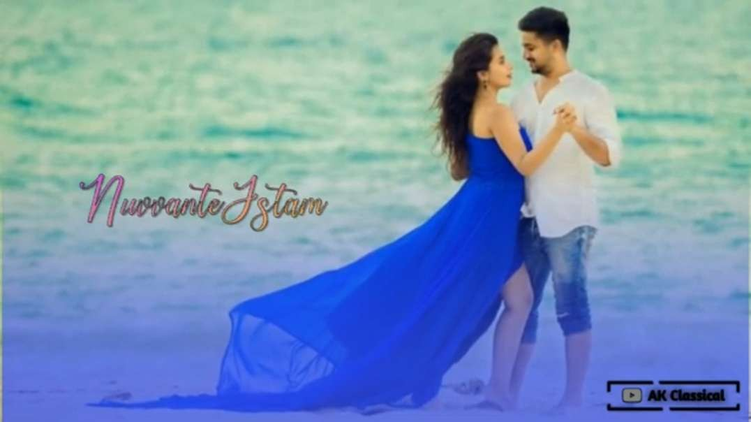 Ye Maikam song | Telugu Whatsapp status | Telugu Love Whatsapp Status Video | Telugu Love Songs