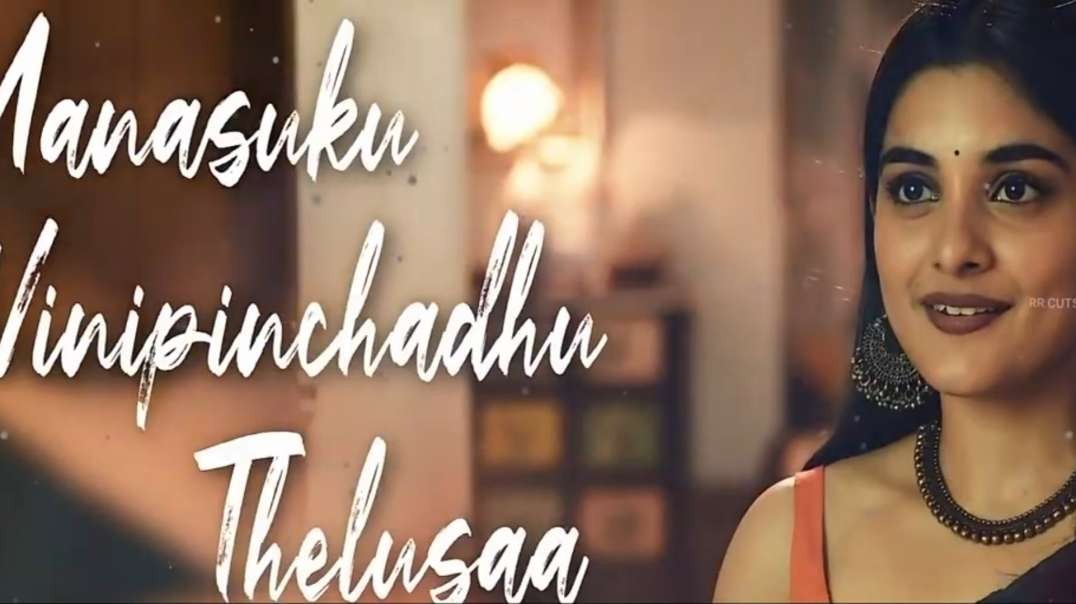 Vasthunnaa Vachestuna | Full Screen Whatsapp Status | Telugu love WhatsApp status video