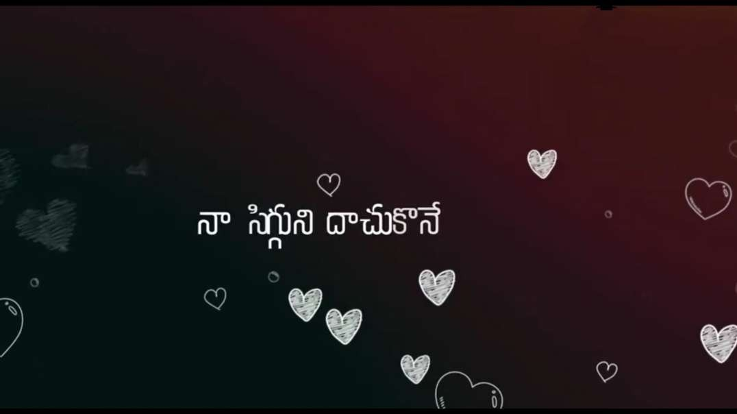 Nuvvu Nuvvu Khadgam HD video song whatsapp status | Telugu Lyrical Love WhatsApp Status | Trilogy st
