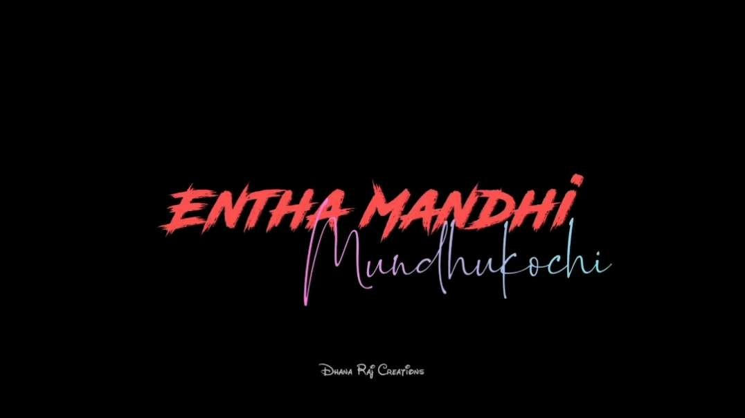 Ee Hrudhayam Whatsapp Status | Telugu Black Screen Lyrical Video | Telugu Songs | Telugu HD WhatsApp